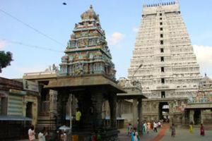 Arunchaleshwara Temple